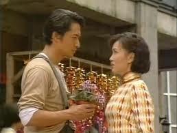 Phim Thien Truong Dia Cuu