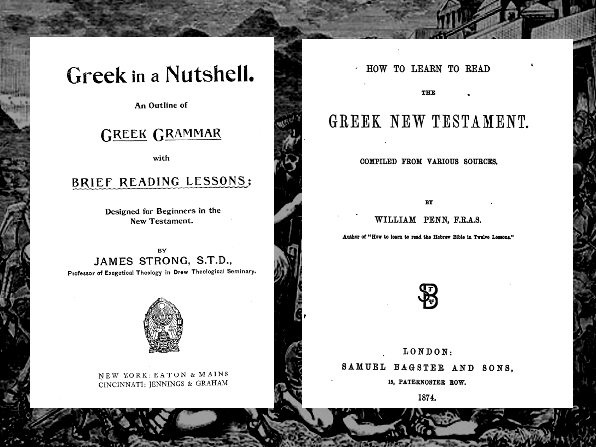 What is the best Greek New Testament? - Quora
