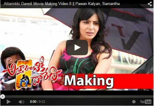 Attarintiki Daredi Movie Making Scenes || Samantha Proposes to Pawan Kalyan