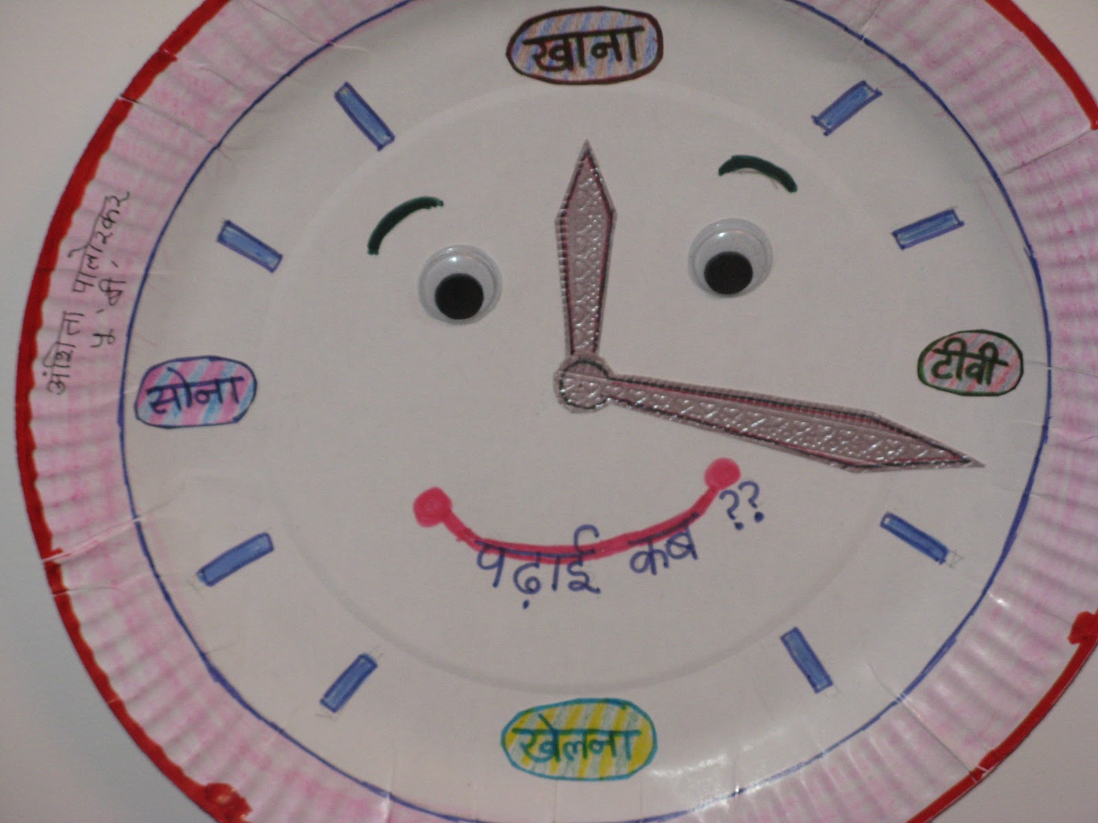 Creat e witty unleashed kids crafty time for West materials crafts in hindi