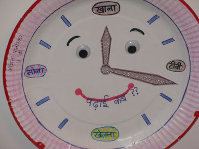 Paper plate clock best out of waste