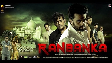 Ranbanka Full Movie