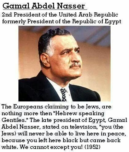 What ,Gamal ,Abdel ,Nasser the best Arab leader said a bout Israelis