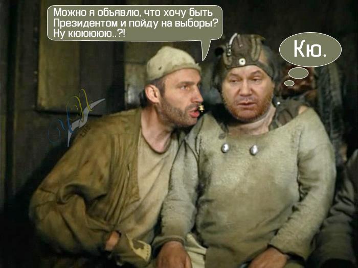 Кличко сформировал предвыборный штаб и начал президентский тур,- СМИ - Цензор.НЕТ 5862