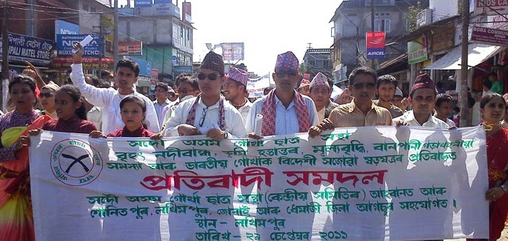 Gorkhas of Assam and Their Movement for Constitutional Status