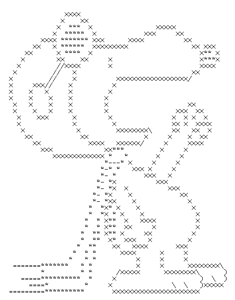 One Line Text Art Hug : Peter s ascii art