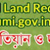 West Bengal Land Records With Khatian Number Plot Number
