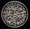 من هم آل بيت النبي ومن هم عترته؟