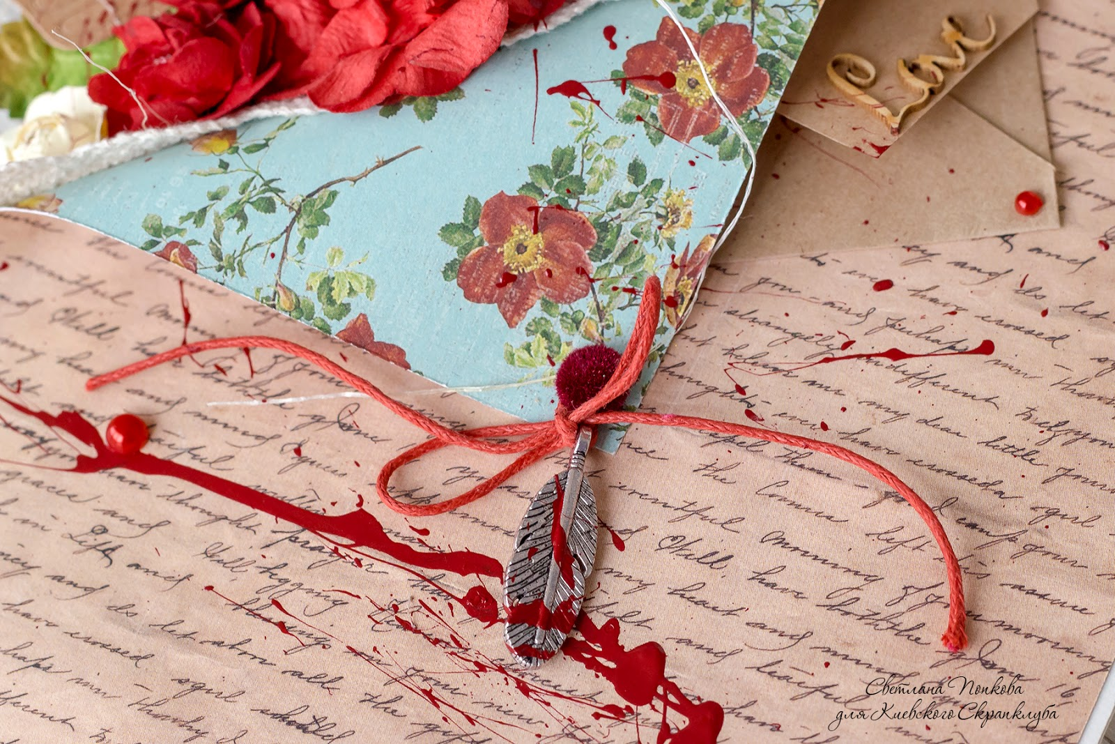 Романтическое письмо любимому мужчине, парню от девушки 88