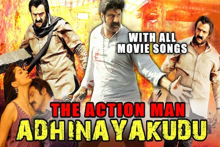 The Action Man Adhinayakudu 2015 Hindi Dubbed