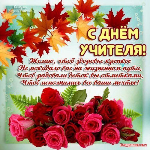 Купить цветы с доставкой по Москве недорого Доставка