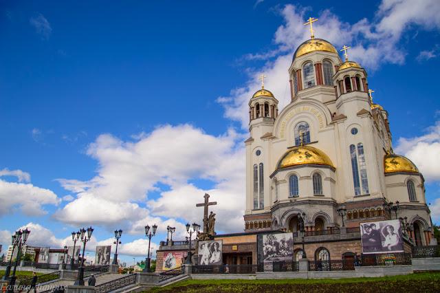 Путешествия: О жизни: Храм-на-Крови Екатеринбург фото