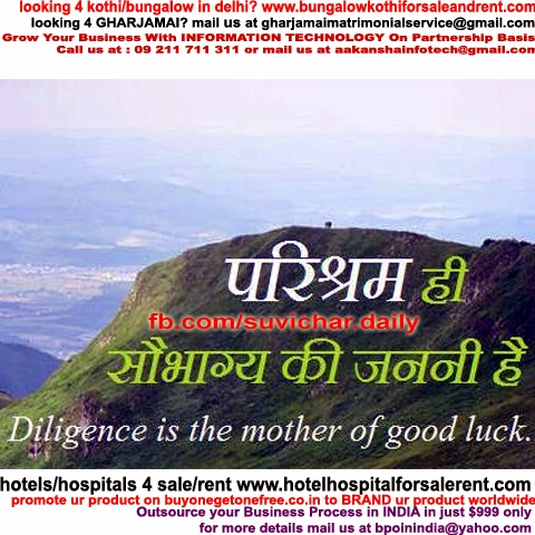 Good Person Quotes in Hindi Good Luck Quotes in Hindi