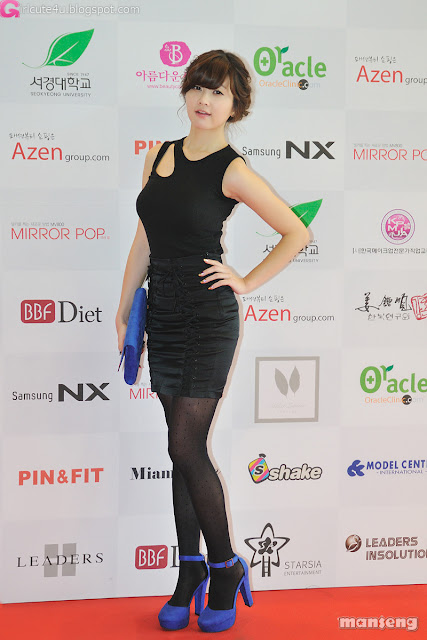 3 Jung Se On - Asia Model Festival Awards-very cute asian girl-girlcute4u.blogspot.com