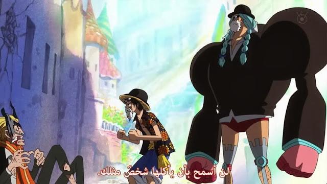 تحميل ومشاهده الحلقة ون بيس  One Piece 632 مترجمة عربي بجميع جودات  علي الخليج