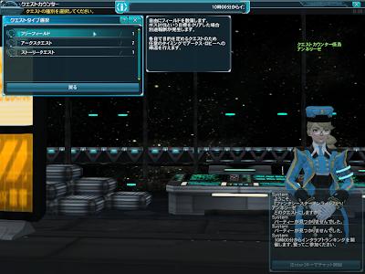 Phantasy Star Online 2 - Instance Type