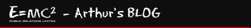 E=MC2 Blog