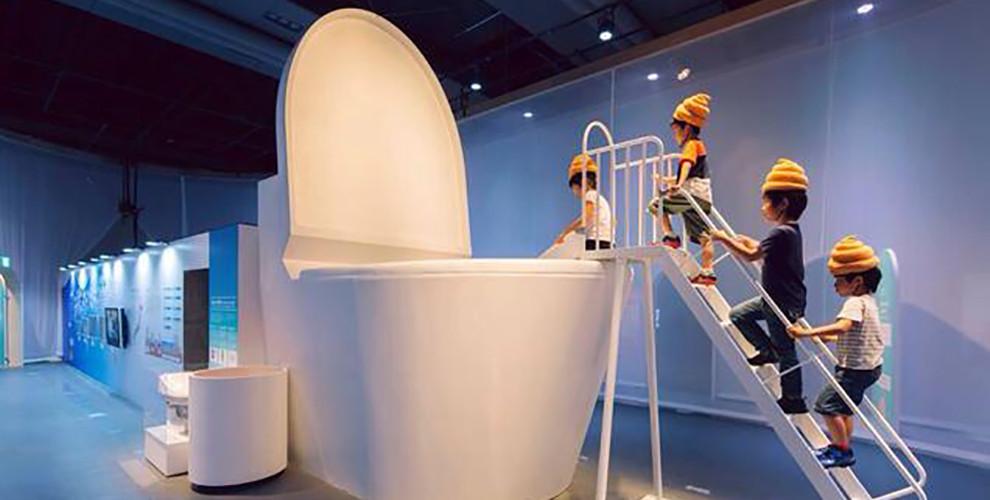 Exposição sobre cocô no Japão