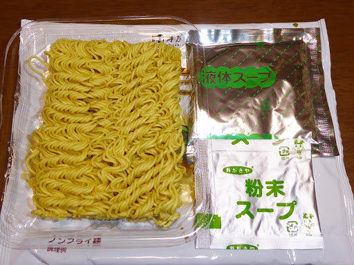 【寿がきや(Sugakiya Foods)】富山白えびラーメン