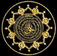 Biografi Al-Qusyairy – Tokoh Tasawwuf