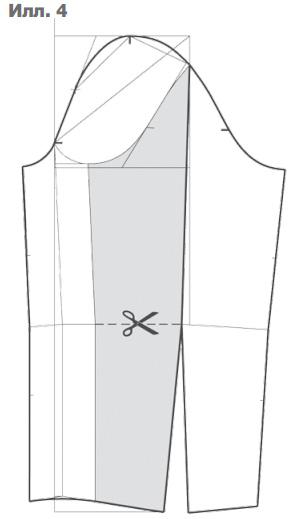 Жакет из ткани в клетку, особенности конструирования