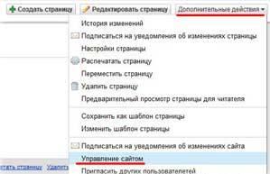 Хостинг для файлов на Blogger