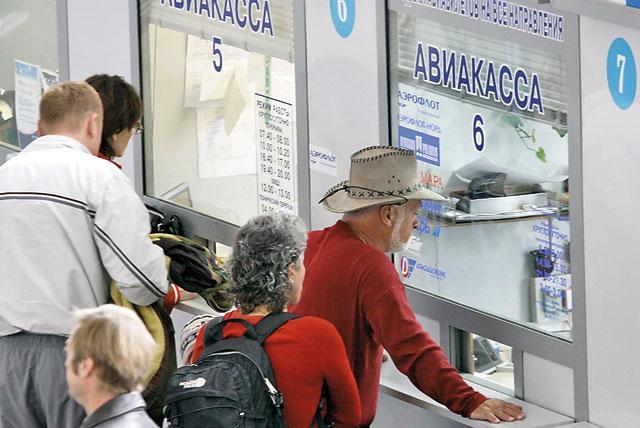 Парламентарии предлагают регулировать цены на авиабилеты