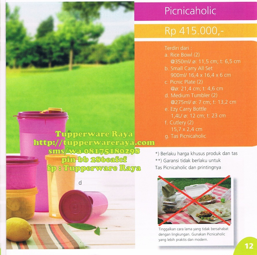 Tupperware coupon code