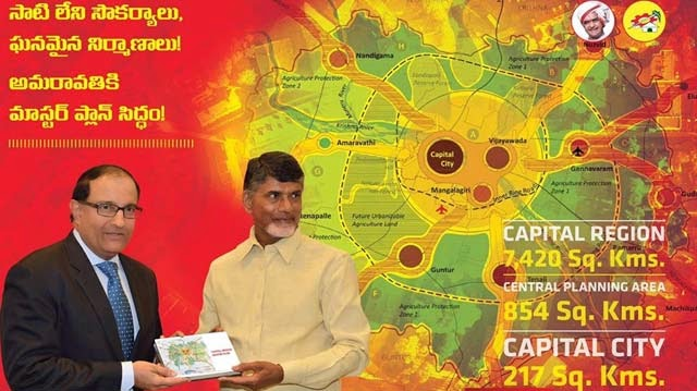 Amaravathi capital of andhra pradesh amaravathi blueprint today singapores minister for trade and industry iswaran handed over the master plan for aps capital city amaravathi to the chief minister nara malvernweather Image collections