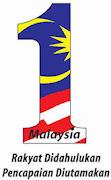 1 Malaysia,Rakyat Didahulukan,Pencapaian Diutamakan