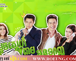 [ Movies ] Louch Sne Tam Online - Thai Drama In Khmer Dubbed - Thai Lakorn - Khmer Movies, Thai - Khmer, Series Movies
