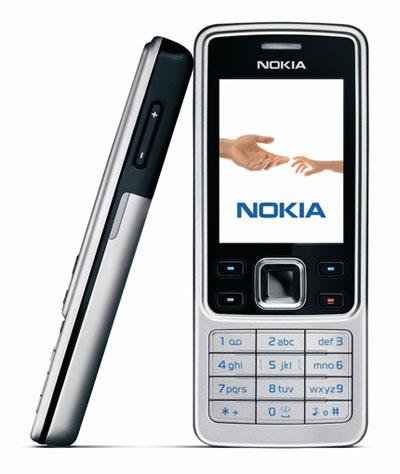 Daftar Harga Hp Nokia Februari 2012 Nokia Asha 303 Rp. 1,475,000