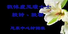 2016 09 05