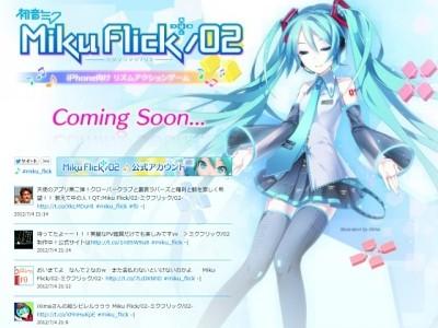 Miku Flick 2