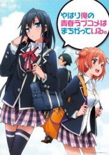 Lista de capitulos Yahari Ore no Seishun Love Come wa Machigatteiru