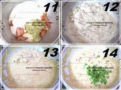 Creamy Kadhai Chicken White Gravy | KozhiKari Gravy -Andhra Style