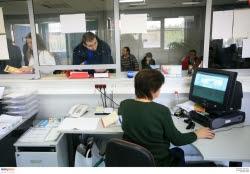 Τα γραφεία εξυπηρέτησης φορολογουμένων καλύπτουν κενά των εφοριών;