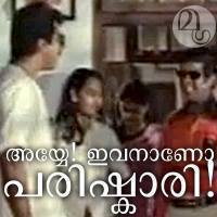 Malayalam funny facebook photo comments malayalam scraps greetings malayalam scraps greetings quotes facebook timeline cover photos m4hsunfo