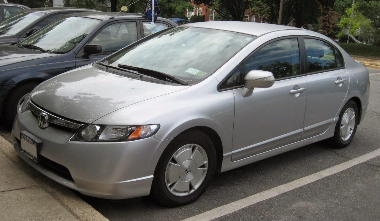 Honda Civic Hybrid Price in India This Honda Civic Hybrid Car