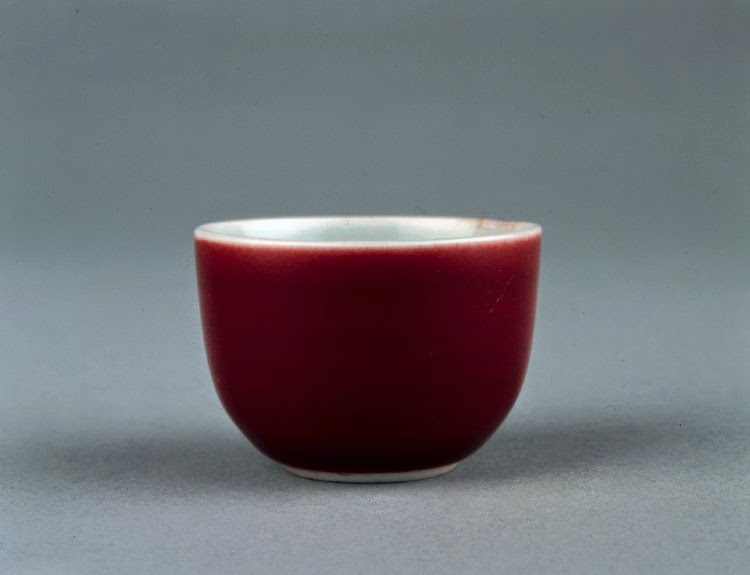 "<img src=""Kangxi Cup.jpg"" alt=""Kangxi Copper Red cup"">"