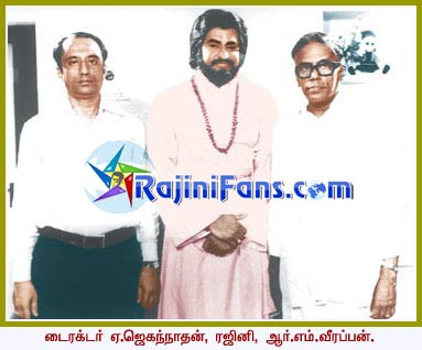 Rajinikanth Pictures 4
