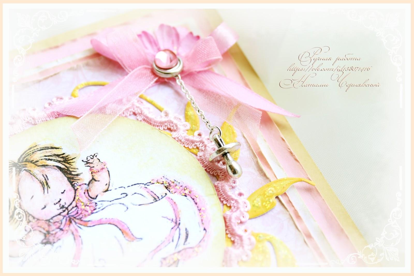 Открытка с днём рождения дочери фото