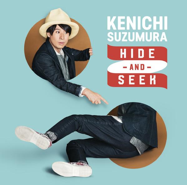 [Single] 鈴村健一 – HIDE-AND-SEEK (2016.08.31/MP3/RAR)