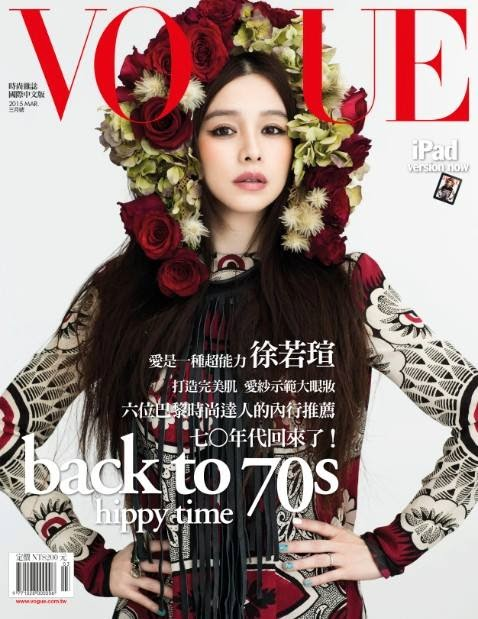 Singer, Actress, Model: Vivian Hsu by Lee Shou Chih for Vogue Taiwan March 2015