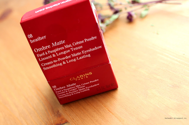 Clarins 08 heather