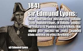 Sir Edmund Lyons