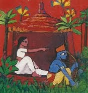 Rama and Sita in the forest