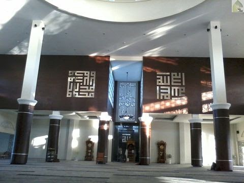 Foto Masjid Al Abrar Islamic Center Tanjung Tabalong 9