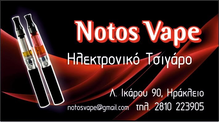 https://el-gr.facebook.com/pages/NOTOS-VAPE/292645787529449