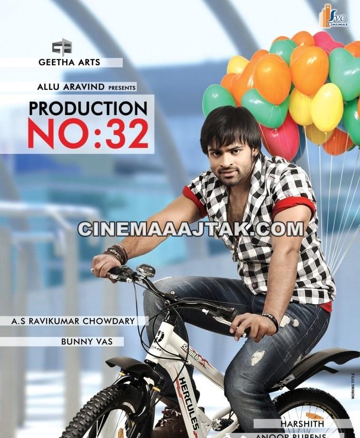 Sai Dharam Tej New Movie Posters - Cinema Aajtak